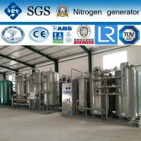 Buy cheap Energy Saving Homemade Liquid PSA Nitrogen Generator ISO9001 2008 from wholesalers