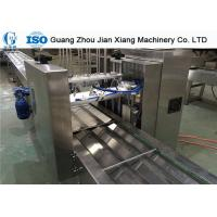 Buy cheap High Speed Automatic Egg Roll Making Machine With 18-20kg/H LPG Consumption from wholesalers
