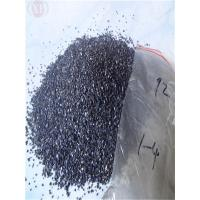 Buy cheap Calcined Anthracite Coal/Carbon Raiser /Manufacturer for Carbon Additive from wholesalers