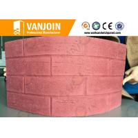 Buy cheap Customised size lightweight Soft Ceramic Tile , interior 3d wall board decoration from wholesalers