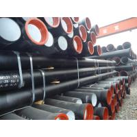 Buy cheap DN100-DN1600 Ductile iron pipes from wholesalers