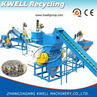 Buy cheap Pet Bottle Recycling Washing Line/Pet Flakes Recycling Machine from wholesalers