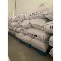 Buy cheap HPMC Industry hydroxy propyl methyl cellulose for Dry Cement from wholesalers