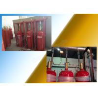 Buy cheap Heptafluoropropane 5.6Mpa Fm200 Gas Suppression System With Pipeline product