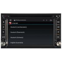 Buy cheap Universal Android Nissan Sentra 2 Din Car DVD Player 2007 - 2012 Black Color from wholesalers