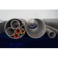Buy cheap Fiber glass Reinforced Round Tubing Non-magnetic, FRP Tube  from wholesalers