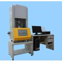 Buy cheap Industrial Rubber Testing Equipment MDR Rheometer With ASTM D5289 / ISO 6502 from wholesalers