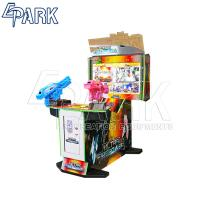 Buy cheap 32 Ultra FirePower, Three in One Shooting Machine gun shooting games from wholesalers
