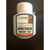 Buy cheap Japan Tengsu 0.5g One Sildenafil Lasting for 72 hours Male Sex Oral Tablets Amazing Effects from wholesalers
