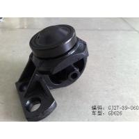 Buy cheap GJ27-39-060 For Mazda Car Body Spare Parts Of GD626 Right Engine Mounting  from wholesalers