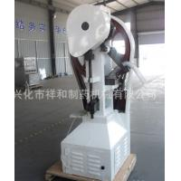 Buy cheap THP-10 petal-basket tablet press,Skype: vala6688 from wholesalers