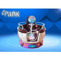 Buy cheap Plastic children ride indoor electric amusement ride machines EPARK merry go round small mp5 player carousel for Sale from wholesalers