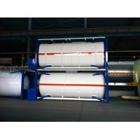 Buy cheap Q345R 06Cr19Ni10 LNG Cryogenic Liquid Storage Tank 2620*7882mm from wholesalers