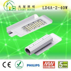 Buy cheap Corn Bulb 40w Roadway Light 200w-250w HPS Replacement White 6000k E40 product