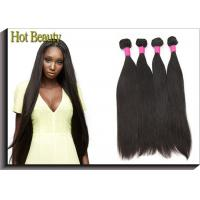 Buy cheap Brazilian Virgin Human Hair Extensions Bundles Straight Hair Tangle Free Double Machine Weft from wholesalers