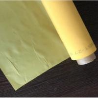 Buy cheap Durable Silk Screen Mesh Fabric Electronic Network Filter Screen Strong Elasticity from wholesalers