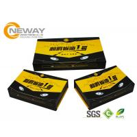 Buy cheap Recycled Small Packing Boxes Printing Auto Parts , Craft Gift Boxes from wholesalers