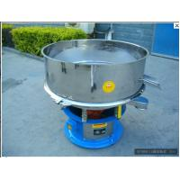 Buy cheap High frequency sieve shaker - for chilli powder removal of impurity from wholesalers
