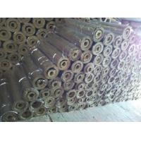 Buy cheap rock wool pipes/mineral wool pipes from wholesalers