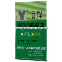 Buy cheap Eco-friendly BOPP Laminated Bags / Bopp Coated Sacks for Packing Marking Paints from wholesalers