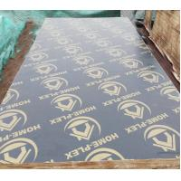 Buy cheap Finger Joint Brown Film Faced Plywood With Melamine Glue 1220*2440*15-18mm from wholesalers