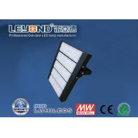 Buy cheap 250W Waterproof LED Flood Lights For Football Playground Outdoor Lighting Project hot selling from wholesalers