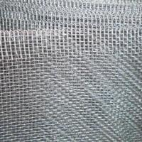 Buy cheap Aluminum 1050/5050 Wire Mesh|Bright Aluminum Wire Screen with 400mesh from wholesalers