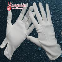 Buy cheap white plain gloves/formal white cotton ceremonial parade gloves from wholesalers