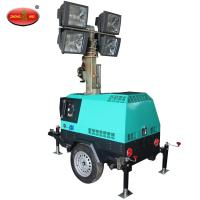 Buy cheap MO-41000A Mobile Tow Behind Light Tower Generator from wholesalers