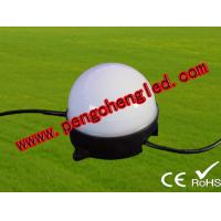 Buy cheap 10CM full RGB led pixel from wholesalers