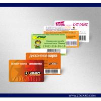 Buy cheap Customer Loyalty Card from wholesalers