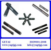 Buy cheap SS316 Threaded Stud Bolts Made in China from wholesalers