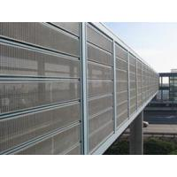 Buy cheap Steel 304 316 Galvanized Perforated Metal Screen Sheets 0.5mm - 6mm Thickness from wholesalers