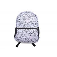 Buy cheap Colorful Waterproof Primary School Bag 600D Poly Material Decent Capacity from wholesalers
