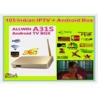 Buy cheap HD IPTV Set Top Box Quad Core India Android IPTV TV Box Support 122+ India channles ( SAMAA TV Sada chamel Miunes HD ) from wholesalers