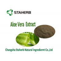 Buy cheap Antibacterial And Anti-Inflammatory Aloe Vera Extract Aloe Powder Natural Herb Extract Aloin10-98% from wholesalers