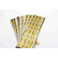 Buy cheap Gold Round Security Self Adhesive Hologram Sticker Labels Semi Gloss Paper from wholesalers