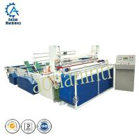 Buy cheap paper slitting and rewinding machine,paper converting machinery from wholesalers