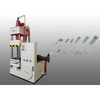 Buy cheap Energy Saving Servo Hydraulic Press High Accuracy Button Centralized Control from wholesalers