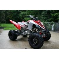 Buy cheap Yamaha Raptor 700R ATV from wholesalers