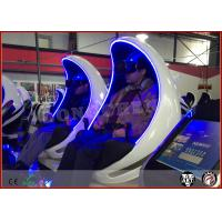 Buy cheap 2 Seats Environment Virtual Reality Equipment With E2 VR Glass from wholesalers