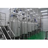 Buy cheap 10000 LPH Automatic UHT Milk Production Line , UHT Milk Processing Plant For Ice Cream from wholesalers