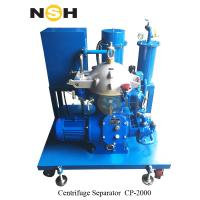 Buy cheap Fixing Type Centrifugal Lube Oil Purifier Custom Color For Oil Field Industry from wholesalers