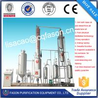 Buy cheap 2-100 T/D energy saving mustard oil refinery equipment from wholesalers