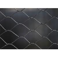 Buy cheap SS316 Black Oxide Wire Rope Mesh Net Weatherproof With 25-300mm Aperture 25-300mm from wholesalers