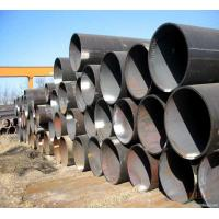 Buy cheap Large Diameter 64 Inch LSAW Steel Pipe API 5L X52 for Construction ISO Standard product
