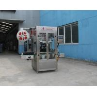 Buy cheap ZYP-100M shrink sleeve labeling machine from wholesalers