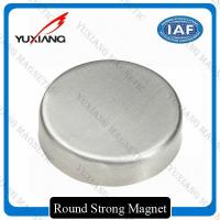 Buy cheap Nickel Round N52 Neodymium Disc Magnets , Powerful Neodymium Magnets High Coercively from wholesalers