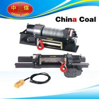 Buy cheap ATV winch 4000lbs electric winch from wholesalers