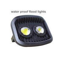 Buy cheap Super Bright Outdoor LED Flood Lights 100w For Football / Billboard Lighting 80-90lm/W from wholesalers